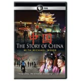 Buy The Story of China with Michael Wood DVD