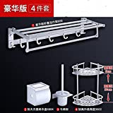 Yomiokla Bathroom Accessories - Kitchen, Toilet, Balcony and Bathroom Metal Towel Ring Space Aluminum Mount in a Hole in Bracket kit B