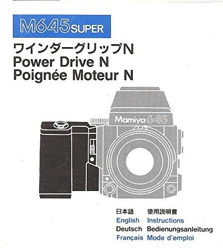 Mamiya M645 Power Drive - 3