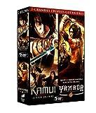 2 grandes ??pop??es guerri??res : Kamui, le ninja solitaire + Yamada, la voix du samoura??