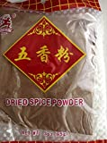 Super Chinese 5 Spice Powder Five Spice Powder 3 Oz. Asian Seasoning Mixed Spice