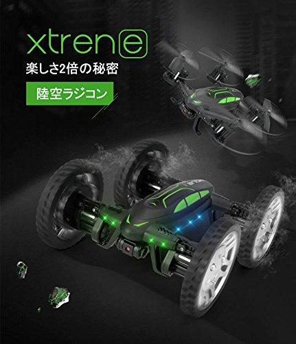 ドローン カメラ付き 小型 ラジコン XTREME ミニドローン 高度維持機能 LEDライト Wi-Fi対応 空撮 高性能 180度回転 陸空ラジコン [日本語取扱説明書付]