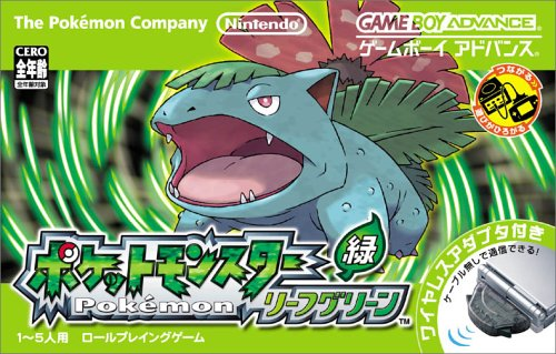 Pocket Monsters Leaf Green (Pokemon), Japanese Game Boy Advance Import