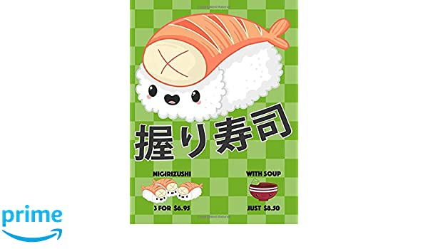 Kawaii Agenda - Nigirizushi with Soup - (KN-KA-009): A 3 ...