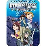 Mars Daybreak: Volume 1