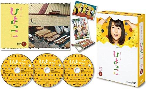 NHKエンタープライズ 有村架純 連続テレビ小説 ひよっこ 完全版 ブルーレイ BOX1の画像