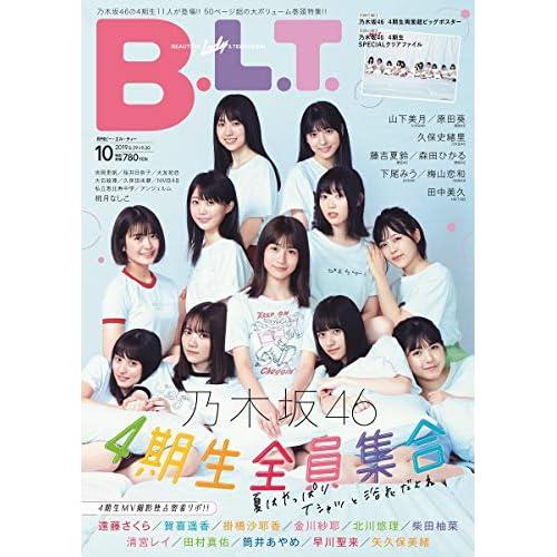 B.L.T. 2019年10月号 表紙画像