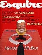エスクァイア日本版 1