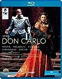 Tutto Verdi: Don Carlo (Teatro di Modena) [Blu-ray]