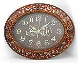 Islamic brown wall clock / Plastic / Home Decorative # 1838