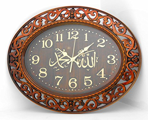 Islamic brown wall clock / Plastic / Home Decorative # 1838 by Nabil's Gift Shop