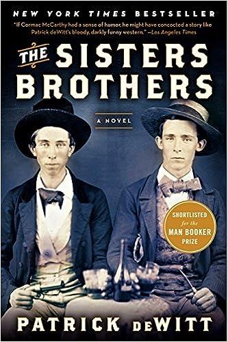 Полнометражный фильм братья и сестры