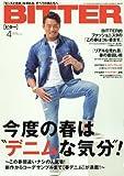 BITTER(ビター) 2017年 04 月号 [雑誌]