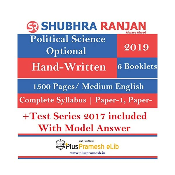 Buy Recommended Political Science Optional Notes for UPSC