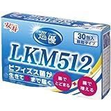 アロン化成 安寿 巡優 LKM512 30包入