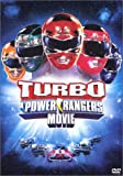 Turbo: A Power Rangers Movie Product Image