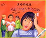 Mei Ling's Hiccups, David Mills, 1852695692