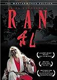 Ran (The Masterworks Edition)