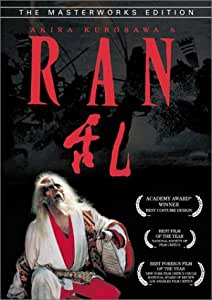 Ran (The Masterworks Edition)