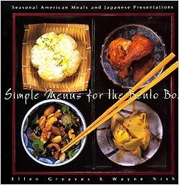 simple menus for the bento box ellen greaves wayne nish