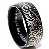 8mm Black Stainless Steel Islamic Mulslim Shahada Ring (11)