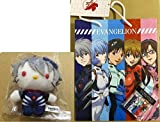 Rebuild of Seven-Eleven limited bag + plastic playing cards + Hello Kitty collaboration mascot Keychain Nagisa Kaoru set Shinji Rei Asuka Langley Makinami Mari Illustrious Evangelion Seven goods Trump ball chain Kaworu