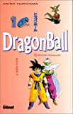DRAGON BALL T16 : L'HÉRITIER