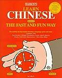 Learn Chinese the Fast and Fun Way, Lifei Ji, 0812096894