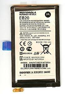 motorola droid razr battery. motorola droid razr eb20 1780 mah replacement battery with flex cable for xt910 xt912 - non retail packaging i