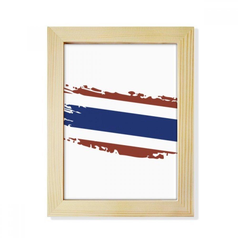 DIYthinker Thai Bangkok Thailand Flag Art Illustration Desktop Wooden Photo Frame Picture Art Painting 6x8 inch by DIYthinker