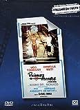 Primo_amore [Italia] [DVD]