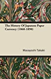 The History of Japanese Paper Currency, Masayoshi Takaki, 1446079023
