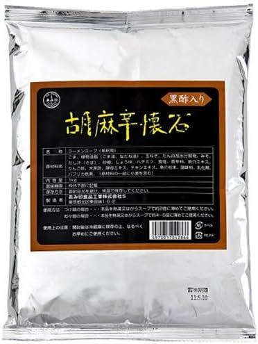 あみ印 胡麻辛懐石 1kg