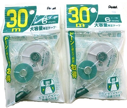 Pentel 30m Correction Tape White 2pcs XZT516-W Pentel Correction Tape