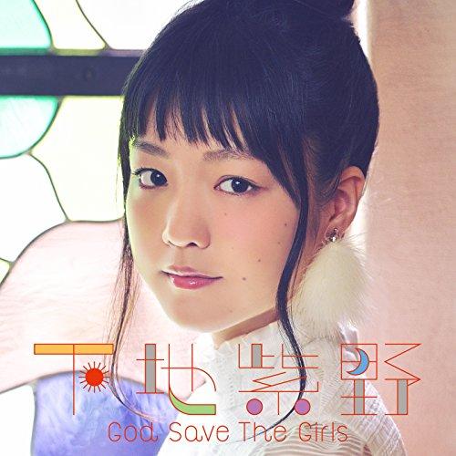 下地紫野 / God Save the Girl[通常盤] ~TVアニメ「ステラのまほう」オープニングテーマの商品画像