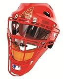 Bangerz HS-9500 Catcher's Mask Sun Shield