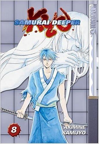 Samurai Deeper Kyo Volume 8: v. 8: Amazon.es: Akimine ...