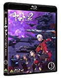 Space Battleship Yamato 2202 Love of the warrior 3[Blu-ray]