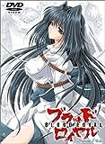 BLOOD ROYAL Princess.1 咲夜 [DVD]