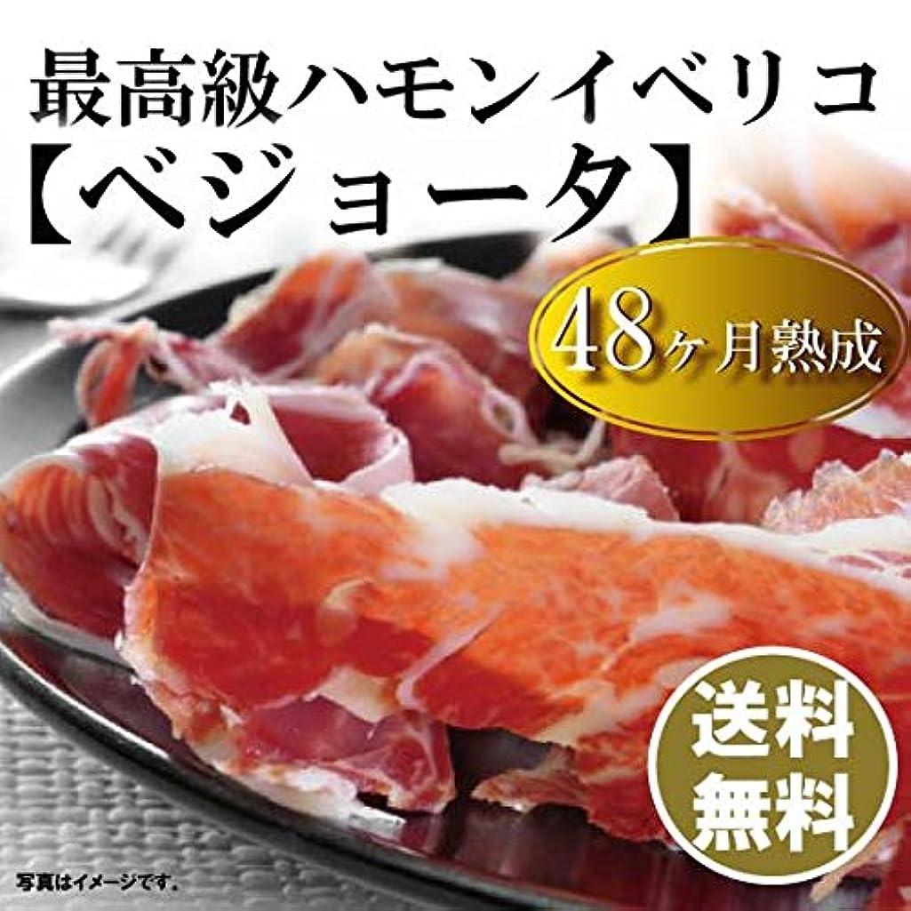 審判キャップスクラップブックボナールア社 スペイン産ハモンセラーノ原木12ヵ月熟成 約7kg 冷蔵
