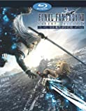 Final Fantasy VII: Advent Children (Complete)