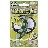 Fidget-Toys-SnowCinda-3-PCS-Squeeze-a-Bean-Soybean-Stress-Relieving-Keychain-Mobile-Chain-Fidget-Green
