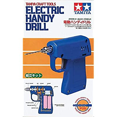 Tamiya America, Inc Electric Handy Drill, TAM74041: Toys & Games