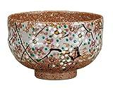 Kutani Yaki Small Plum Flower Pottery 4.1inch Matcha Bowl