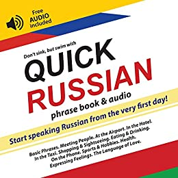 quick in russian