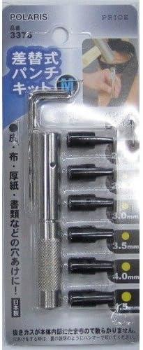 ポラリス パンチキットM 3376