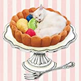 NEKOBU_Cat Fruit Tart Bed