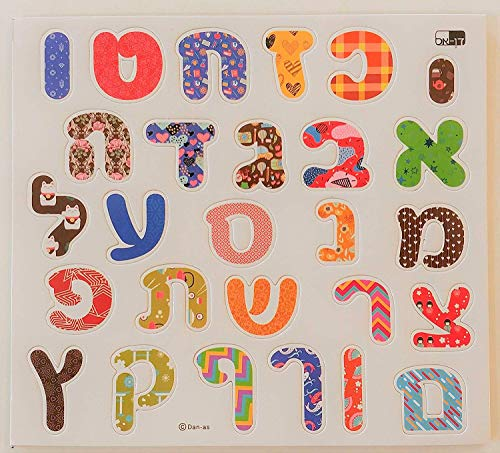 Judaica Place Hebrew Alef Bais Magnetic Board of Letters Toy for Kids