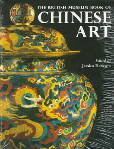 British Museum Book of Chinese Art