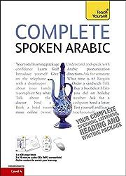 Complete Spoken Arabic (of the Arabian Gulf) Beginner to Intermediate Course (Teach Yourself)